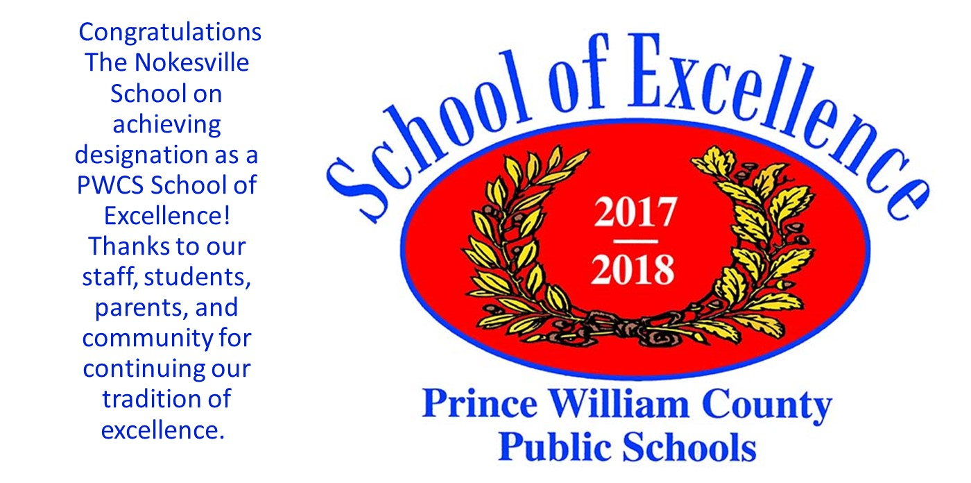 School of Excellence banner 2018